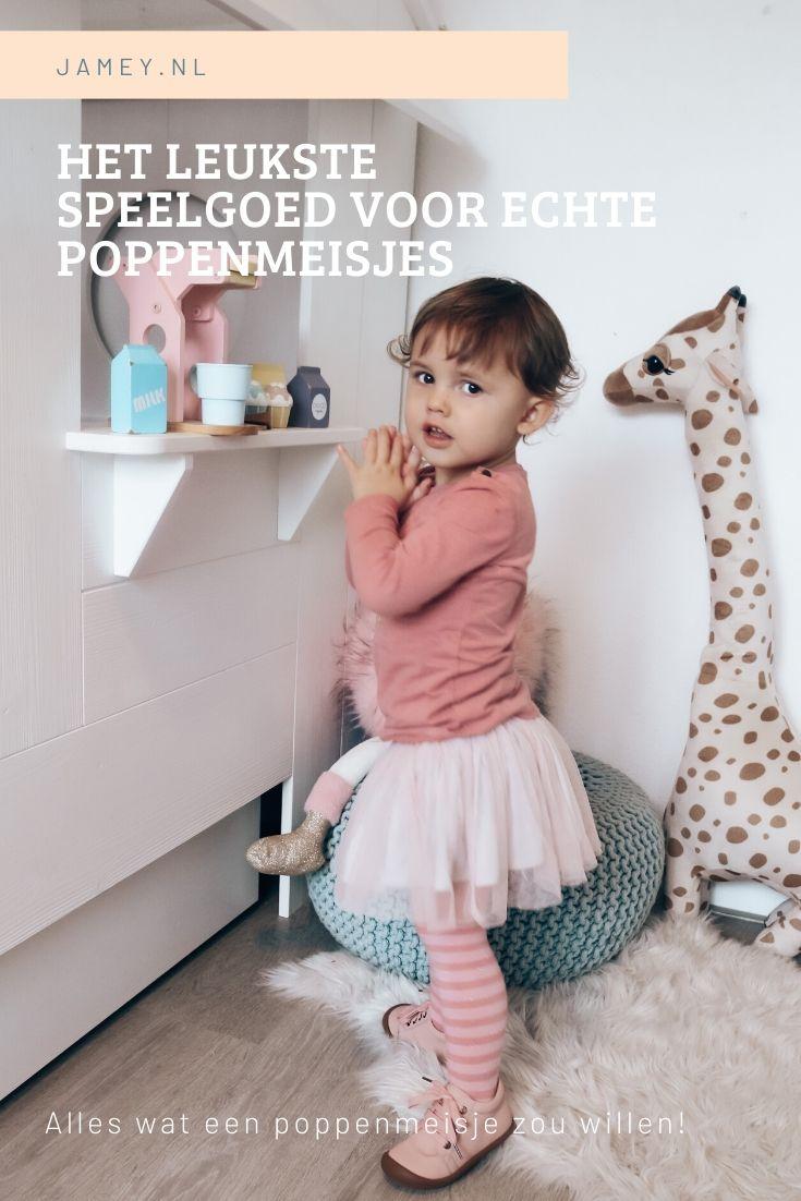 Het leukste speelgoed voor echte poppenmeisjes